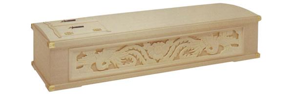 二面彫刻棺